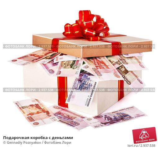 Купить «Подарочная коробка с деньгами», фото № 2937538, снято 8 мая 2018 г. (c) Gennadiy Poznyakov / Фотобанк Лори