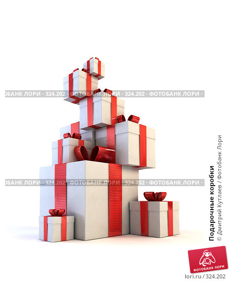 Подарочные коробки, иллюстрация № 324202 (c) Дмитрий Кутлаев / Фотобанк Лори