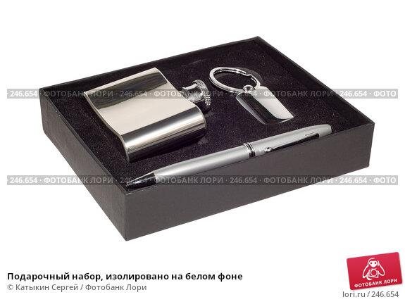 Купить «Подарочный набор, изолировано на белом фоне», фото № 246654, снято 14 января 2008 г. (c) Катыкин Сергей / Фотобанк Лори