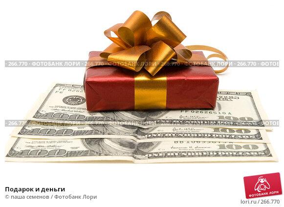 Подарок и деньги, фото № 266770, снято 24 марта 2008 г. (c) паша семенов / Фотобанк Лори