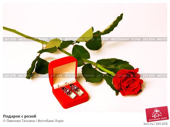Подарок с розой, фото № 241674, снято 26 марта 2008 г. (c) Павлова Татьяна / Фотобанк Лори