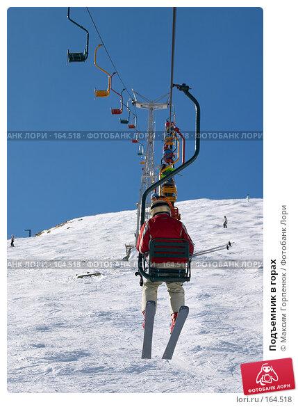 Купить «Подъемник в горах», фото № 164518, снято 9 февраля 2007 г. (c) Максим Горпенюк / Фотобанк Лори