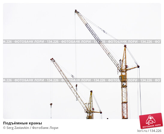 Подъёмные краны, фото № 134226, снято 16 января 2005 г. (c) Serg Zastavkin / Фотобанк Лори