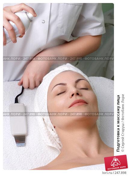 Подготовка к массажу лица, фото № 247898, снято 2 марта 2008 г. (c) Сергей Старуш / Фотобанк Лори