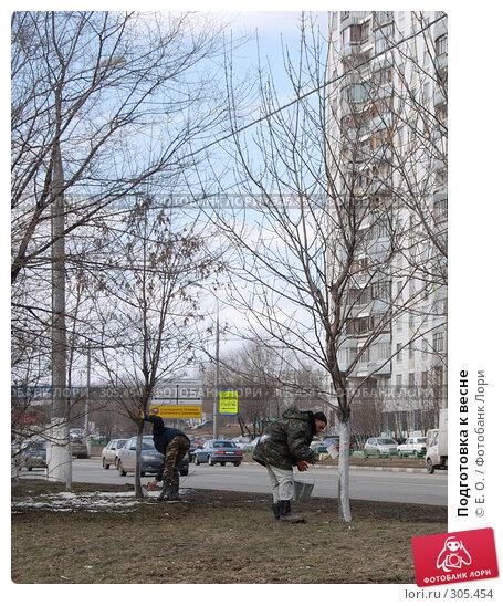 Подготовка к весне, фото № 305454, снято 22 марта 2008 г. (c) Екатерина Овсянникова / Фотобанк Лори