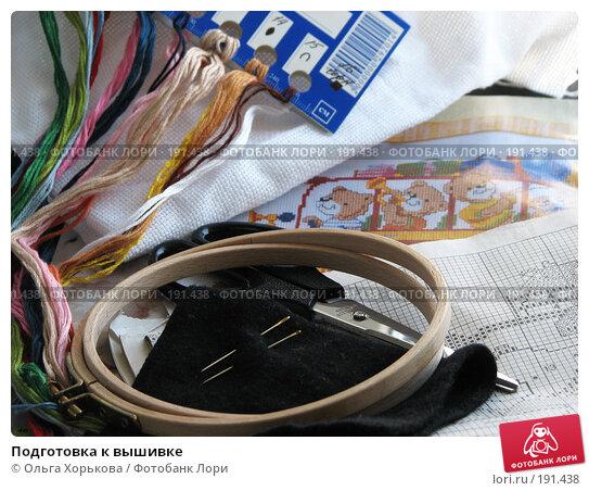 Подготовка к вышивке, фото № 191438, снято 23 мая 2007 г. (c) Ольга Хорькова / Фотобанк Лори