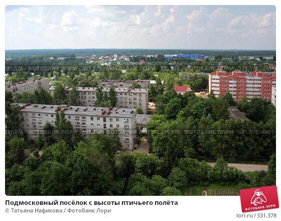 Подмосковный посёлок с высоты птичьего полёта, фото № 331378, снято 23 июня 2006 г. (c) Татьяна Нафикова / Фотобанк Лори