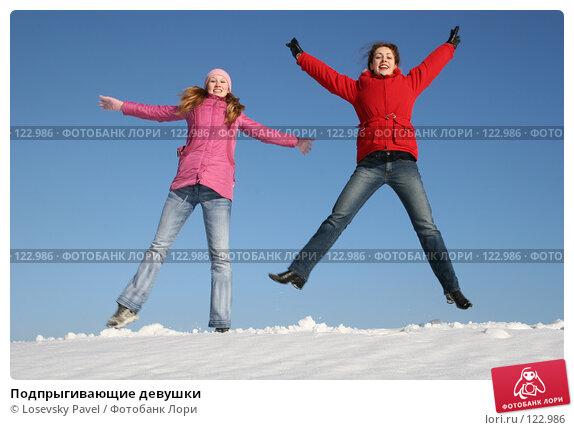 Подпрыгивающие девушки, фото № 122986, снято 18 марта 2006 г. (c) Losevsky Pavel / Фотобанк Лори