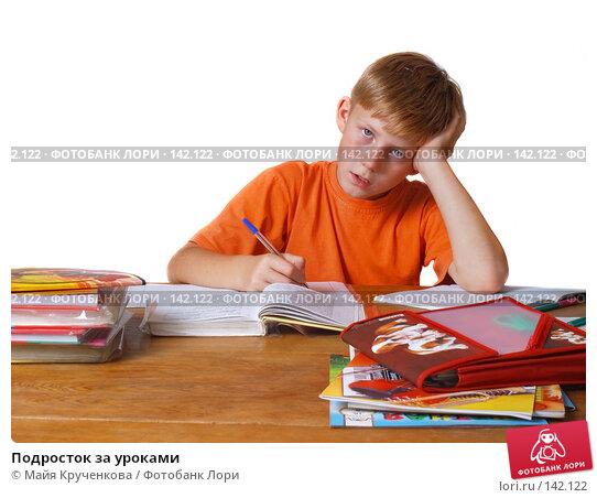 Подросток за уроками, фото № 142122, снято 6 сентября 2007 г. (c) Майя Крученкова / Фотобанк Лори