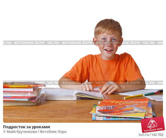 Подросток за уроками, фото № 142702, снято 6 сентября 2007 г. (c) Майя Крученкова / Фотобанк Лори