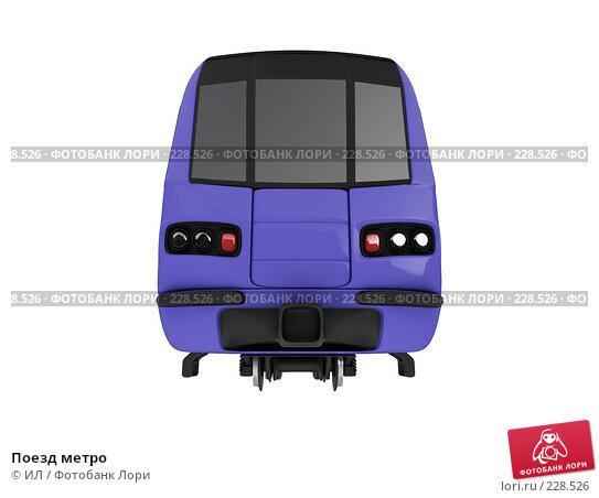 Поезд метро, иллюстрация № 228526 (c) ИЛ / Фотобанк Лори