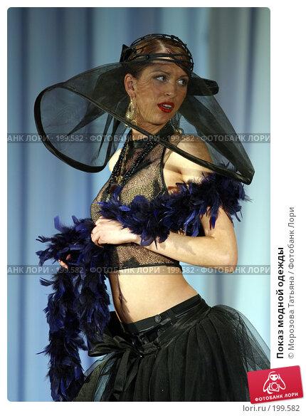 Показ модной одежды, фото № 199582, снято 26 мая 2006 г. (c) Морозова Татьяна / Фотобанк Лори