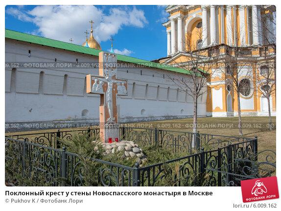 Новоспасский монастырь фото креста