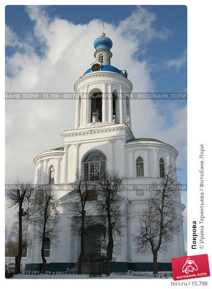 Покрова , эксклюзивное фото № 15798, снято 5 ноября 2006 г. (c) Ирина Терентьева / Фотобанк Лори