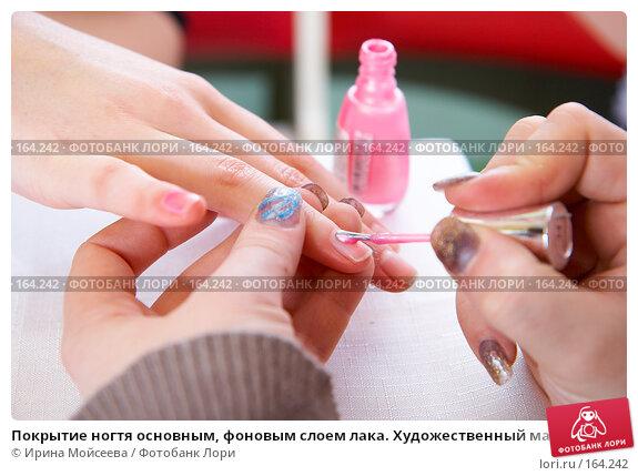 Покрытие ногтя основным, фоновым слоем лака. Художественный маникюр, фото № 164242, снято 26 декабря 2007 г. (c) Ирина Мойсеева / Фотобанк Лори