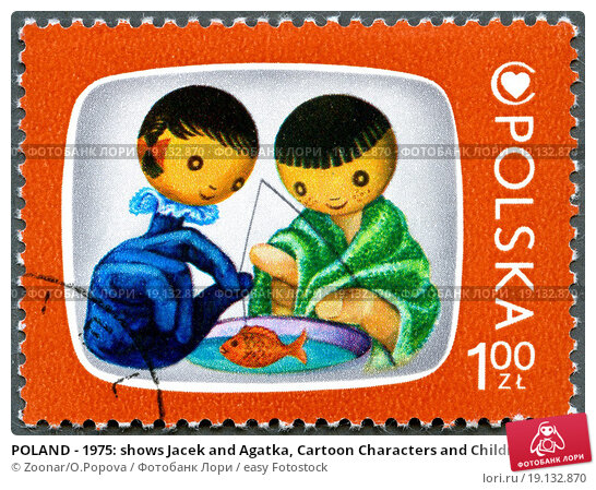 Купить «POLAND - 1975: shows Jacek and Agatka, Cartoon Characters and Children's Health Center Emblem», фото № 19132870, снято 16 августа 2019 г. (c) easy Fotostock / Фотобанк Лори
