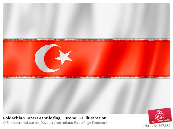 Poldachian Tatars ethnic flag, Europe. 3D illustration. Стоковое фото, фотограф Zoonar.com/Laurent Davoust / age Fotostock / Фотобанк Лори
