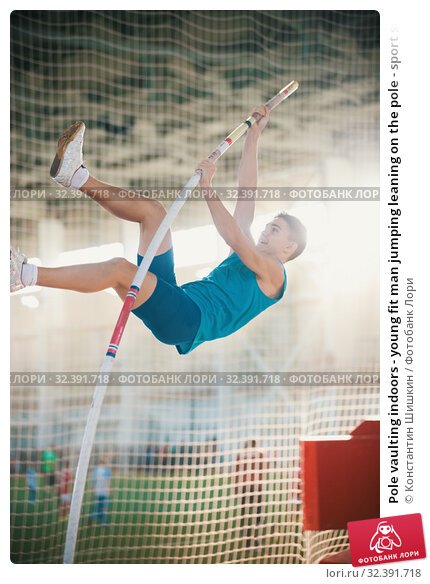Купить «Pole vaulting indoors - young fit man jumping leaning on the pole - sport stadium», фото № 32391718, снято 1 ноября 2019 г. (c) Константин Шишкин / Фотобанк Лори