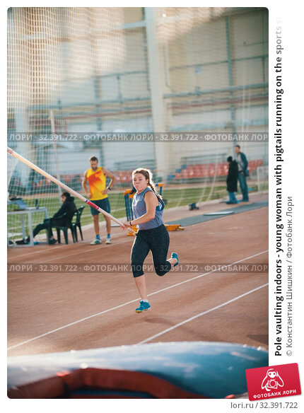 Купить «Pole vaulting indoors - young woman with pigtails running on the sports stadium», фото № 32391722, снято 1 ноября 2019 г. (c) Константин Шишкин / Фотобанк Лори