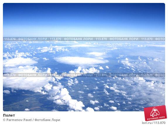 Полет, фото № 113870, снято 17 августа 2007 г. (c) Parmenov Pavel / Фотобанк Лори