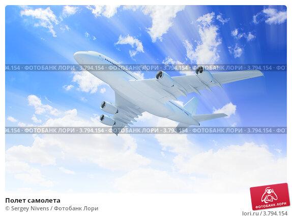 Купить «Полет самолета», фото № 3794154, снято 18 августа 2012 г. (c) Sergey Nivens / Фотобанк Лори