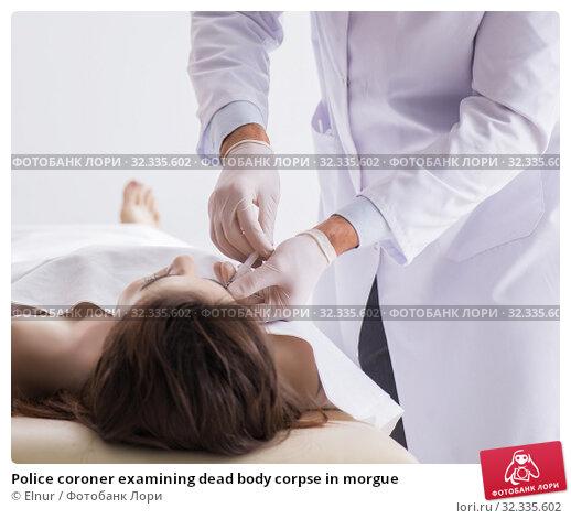 Купить «Police coroner examining dead body corpse in morgue», фото № 32335602, снято 10 ноября 2017 г. (c) Elnur / Фотобанк Лори