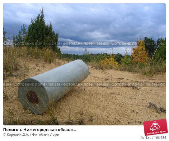 Полигон. Нижегородская область., фото № 166686, снято 2 сентября 2005 г. (c) Карелин Д.А. / Фотобанк Лори