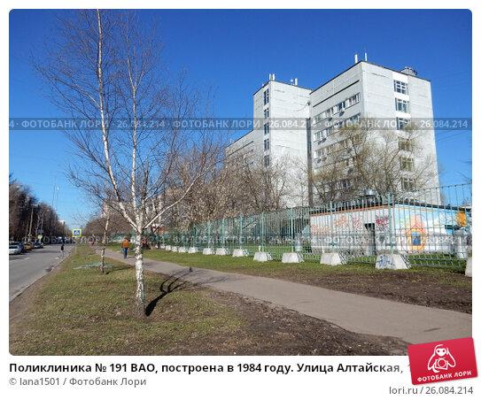 Детская поликлиника 2 хабаровск на забайкальской