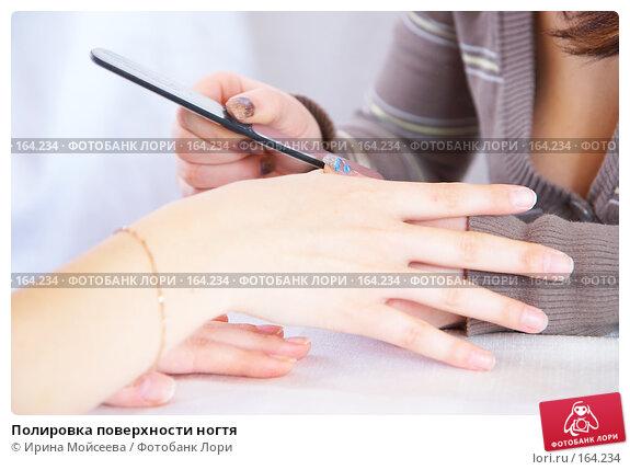 Полировка поверхности ногтя, фото № 164234, снято 26 декабря 2007 г. (c) Ирина Мойсеева / Фотобанк Лори