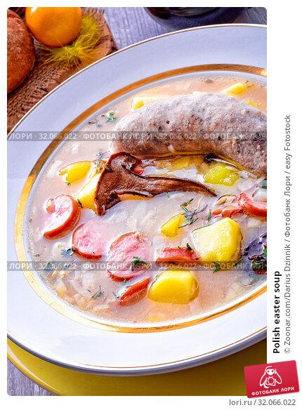 Polish easter soup. Стоковое фото, фотограф Zoonar.com/Darius Dzinnik / easy Fotostock / Фотобанк Лори
