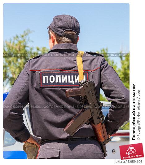 Купить «Полицейский с автоматом», фото № 5959606, снято 17 января 2019 г. (c) FotograFF / Фотобанк Лори