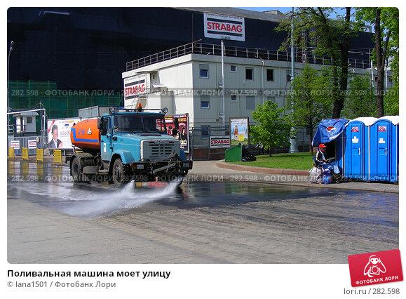 Поливальная машина моет улицу, эксклюзивное фото № 282598, снято 5 мая 2008 г. (c) lana1501 / Фотобанк Лори