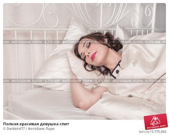 Какие события связанные с незнакомой девушкой произошли во сне?
