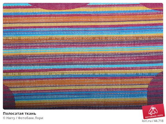 Полосатая ткань, фото № 44718, снято 24 марта 2005 г. (c) Harry / Фотобанк Лори