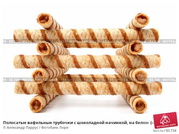 Полосатые вафельные трубочки с шоколадной начинкой, на белом фоне, фото № 83734, снято 8 января 2007 г. (c) Александр Паррус / Фотобанк Лори