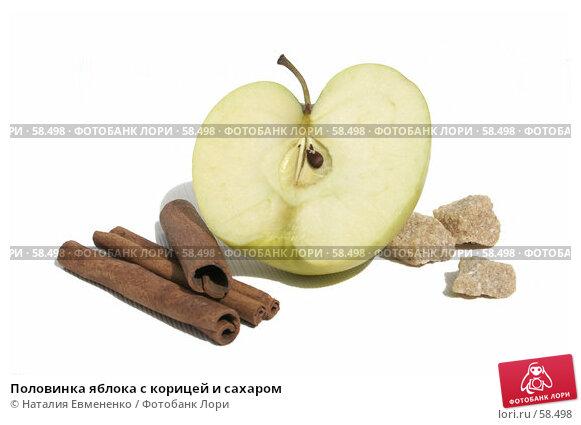 Половинка яблока с корицей и сахаром, фото № 58498, снято 3 июля 2007 г. (c) Наталия Евмененко / Фотобанк Лори