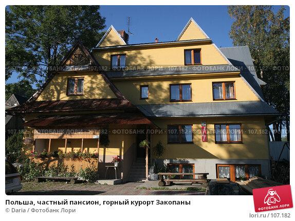 Купить «Польша, частный пансион, горный курорт Закопаны», фото № 107182, снято 22 апреля 2018 г. (c) Daria / Фотобанк Лори