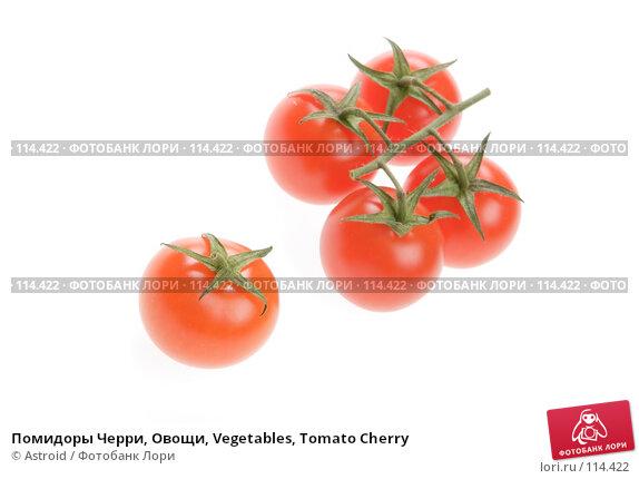 Помидоры Черри, Овощи, Vegetables, Tomato Cherry, фото № 114422, снято 13 января 2007 г. (c) Astroid / Фотобанк Лори