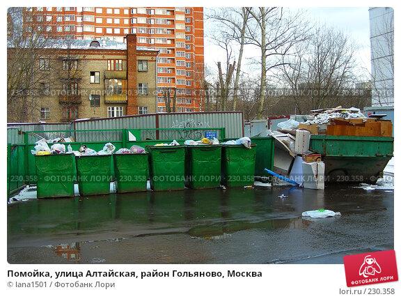 Помойка, улица Алтайская, район Гольяново, Москва, эксклюзивное фото № 230358, снято 20 марта 2008 г. (c) lana1501 / Фотобанк Лори
