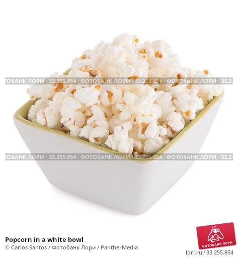 Купить «Popcorn in a white bowl», фото № 33255854, снято 12 июля 2020 г. (c) PantherMedia / Фотобанк Лори