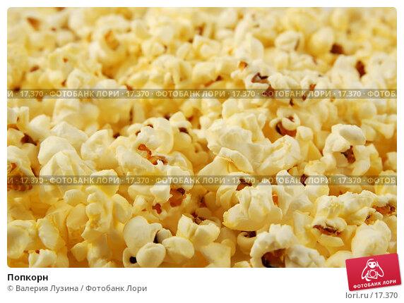 Попкорн, фото № 17370, снято 15 января 2007 г. (c) Валерия Потапова / Фотобанк Лори