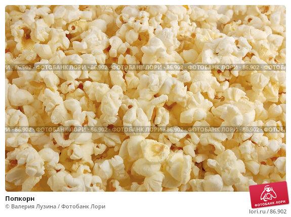 Попкорн, фото № 86902, снято 19 сентября 2007 г. (c) Валерия Потапова / Фотобанк Лори