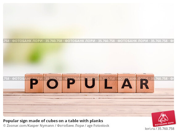 Popular sign made of cubes on a table with planks. Стоковое фото, фотограф Zoonar.com/Kasper Nymann / age Fotostock / Фотобанк Лори