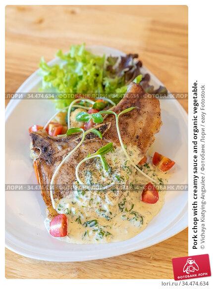 Pork chop with creamy sauce and organic vegetable. Стоковое фото, фотограф Vichaya Kiatying-Angsulee / easy Fotostock / Фотобанк Лори