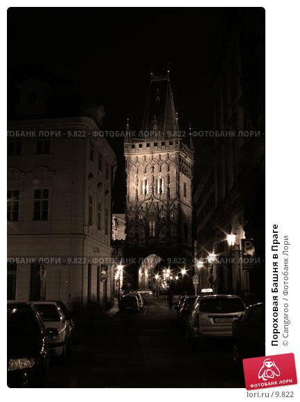 Пороховая Башня в Праге, фото № 9822, снято 4 июня 2006 г. (c) Cangaroo / Фотобанк Лори