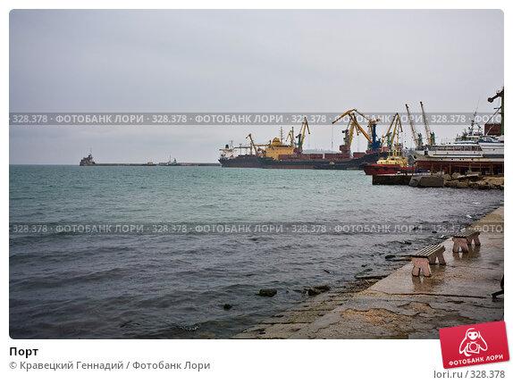 Порт, фото № 328378, снято 5 мая 2006 г. (c) Кравецкий Геннадий / Фотобанк Лори