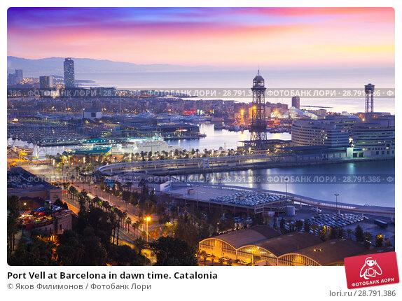 Купить «Port Vell at Barcelona in dawn time. Catalonia», фото № 28791386, снято 19 сентября 2018 г. (c) Яков Филимонов / Фотобанк Лори