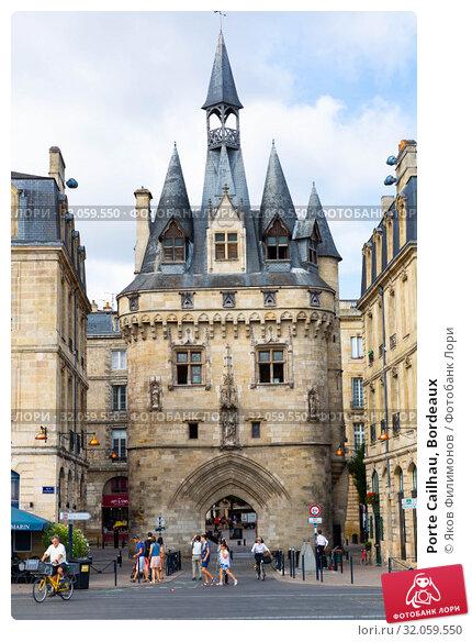 Porte Cailhau, Bordeaux (2019 год). Редакционное фото, фотограф Яков Филимонов / Фотобанк Лори