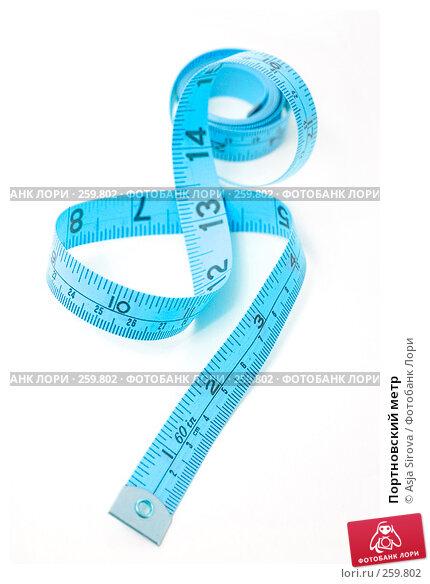 Портновский метр, фото № 259802, снято 19 апреля 2008 г. (c) Asja Sirova / Фотобанк Лори