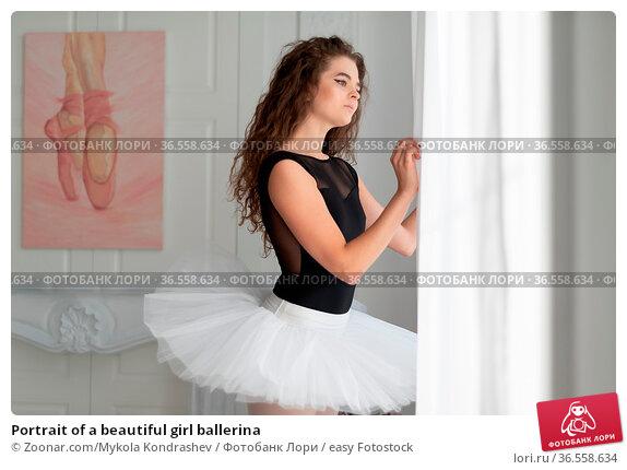 Portrait of a beautiful girl ballerina. Стоковое фото, фотограф Zoonar.com/Mykola Kondrashev / easy Fotostock / Фотобанк Лори